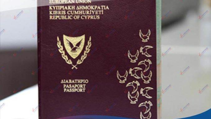 How to apply for Vietnam visa in Cyprus? - Βίζα Βιετνάμ στην Κύπρο