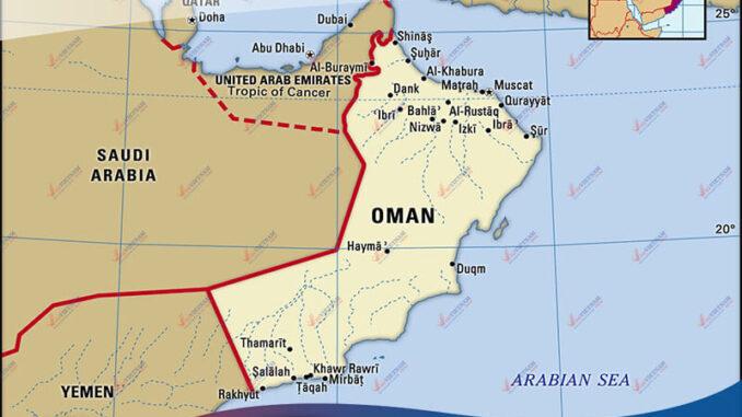 How To Get Vietnam Visa From Oman تأشيرة فيتنام في عمان Vietnam Embassy In Warsaw Poland